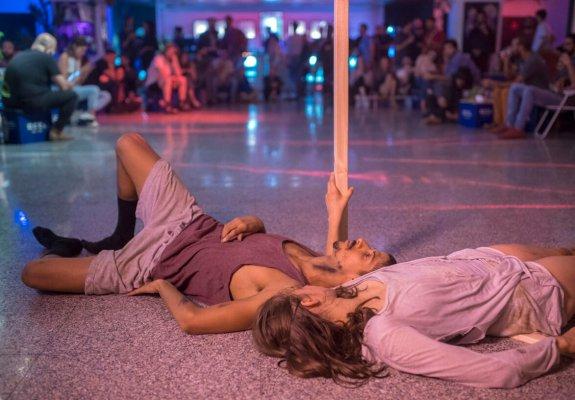 רקדנים מוזס